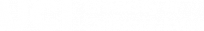 uci-stacked-wordmark-white